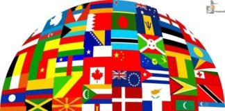 Vlajky sveta, kody statu, ISO, EAN, MPZ, MTP