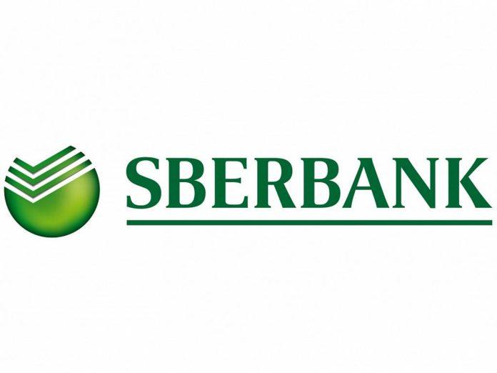 Sberbank - logo banky